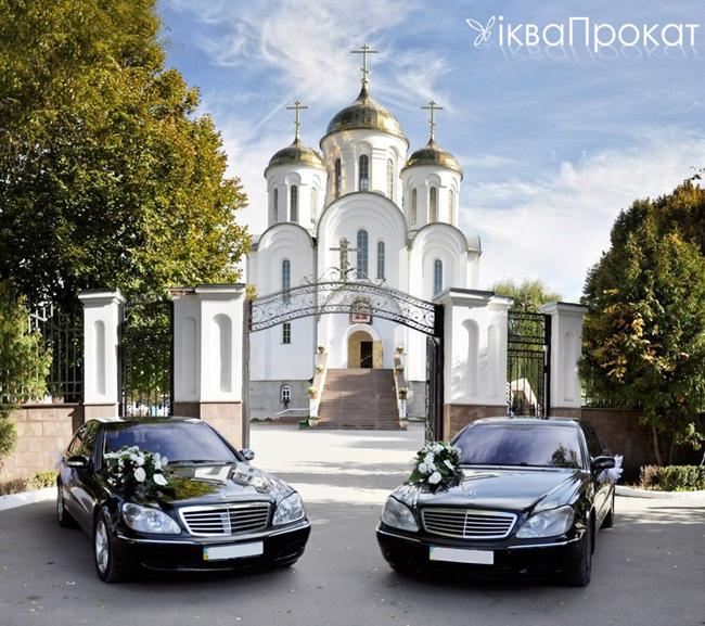 1 Mercedes S600 W220 long