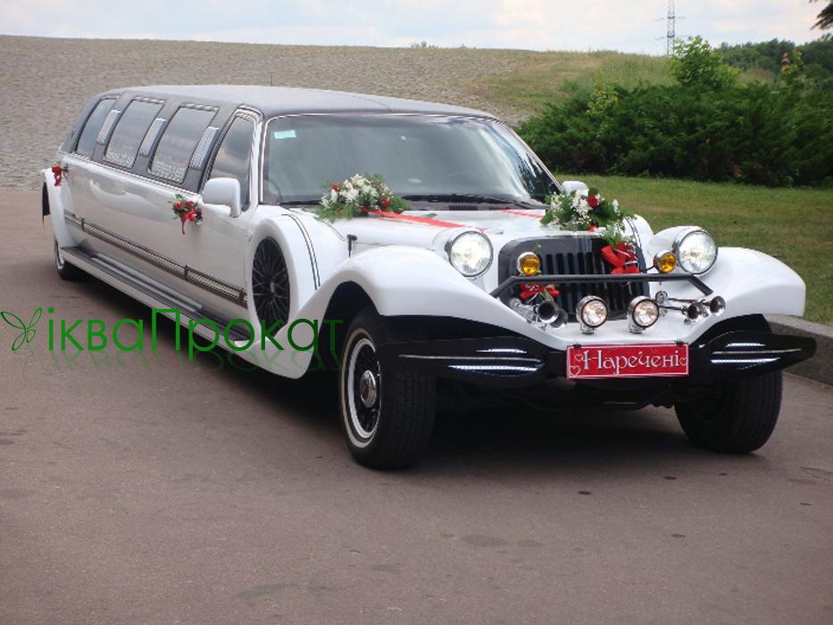 ретро лімузин на весілля