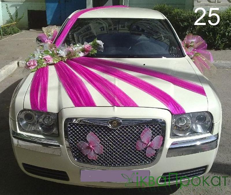 Свадебное оформление машин своими руками 15