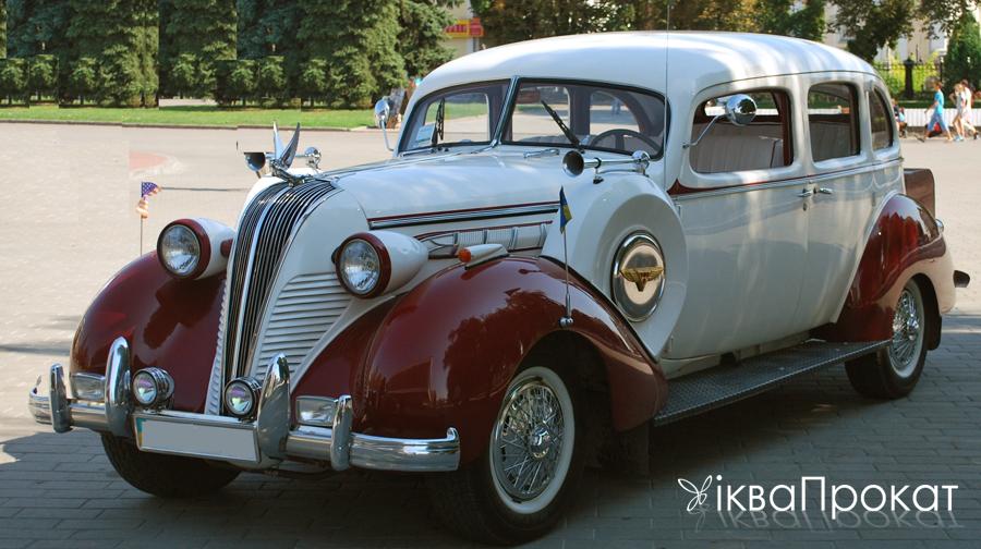 1 main Hudson 1937 Retro avto ikvaProkat 7