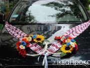 1,17 Український Рушник та кільця з квітами, 250