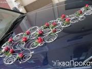 3,09 ротанг з трояндами, 200 грн