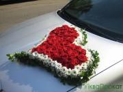 5,18 Серце велике , троянди+ромашки+зелень, 550 грн