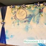 Фотозона 112. заказать банер на свадьбу в Ровно, оренда лимузинов на свадьбу луцк, луцк аренда фотозоні,