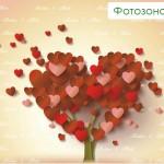 фотозона 100 ікваПрокат www.ikvaProkat