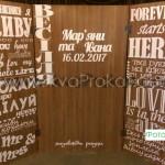 фотозона 67 виготовлення банерів луцьк, івано-франківськ фотозона, замовити фотозону на весілля ужгород  (2)