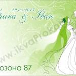 фотозона 87 ікваПрокат www.ikvaProkat