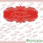 виготовлення фотозони банер на весілля