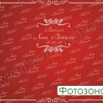 банер виготовлення декор фотозони