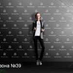 photozona-№39