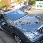 4,031 Хризантема 400-500 грн