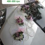 4,051 Хризантема з барвінком 400-500 грн