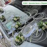 4,063  Хризантема з барвінком