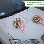 4,161 Хризантема+Троянда+Гіпсофіла+Серця, 400-550 грн