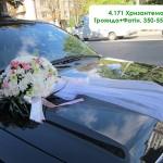 4,171 Хризантема+Троянда+Фатін, 350-550 грн