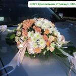 4,221 Хризантема +троянда, 350-550 грн
