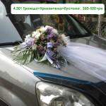 4,301 Троянда+Хризантема+Еустома , 350-550 грн
