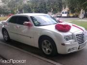 прикраси на авто Серця біле та червоне середнє