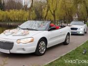 cabrio-1