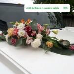 замовити екібану на лімузин із живих квітів