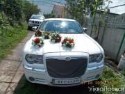 прикраси на авто з штучних квітів