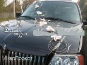 декорування автомобілів