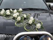 прикраси на авто біло зелені