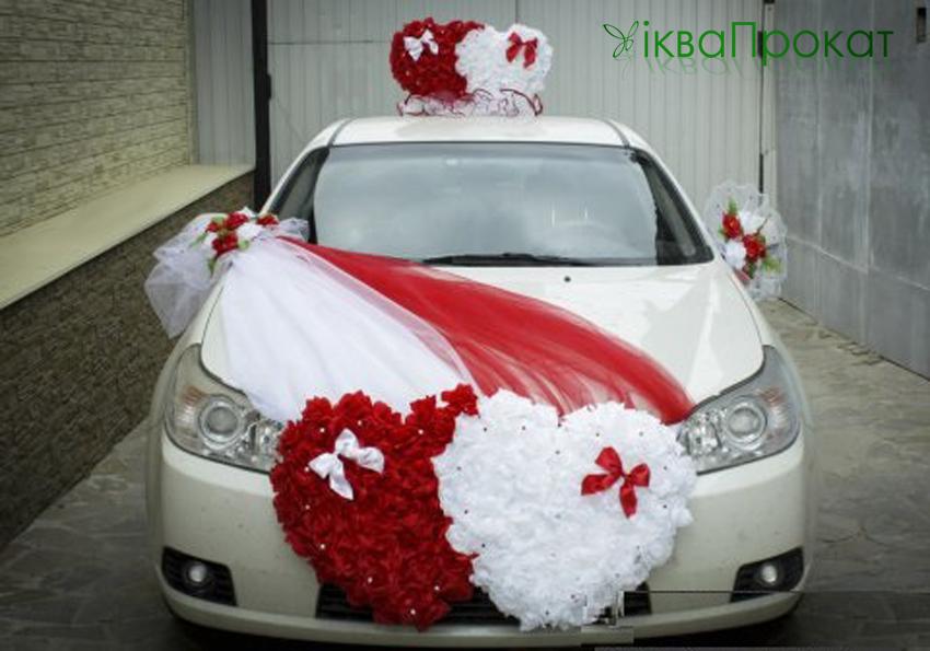 червоний білий декор автомобіля