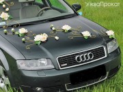 декор автомобілів