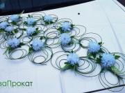 3,45-2  Композиція із хризантем, будь якого кольору,  200 грн