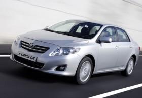 Toyota Corolla Terra