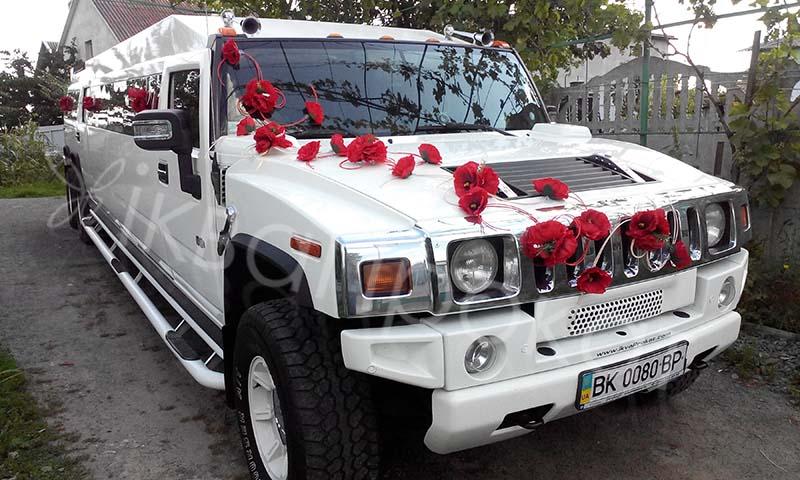 лімузин на день весілля