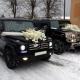 7 Заказать Джип Кубик на свадьбу от ікваПрокат Ровно Мукачево Львов