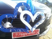 сині прикраси серця на авто