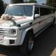 Mercedes G лімузин білого кольору