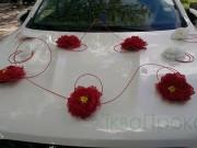3,92 Прикраса Квітка червона, біла, ротанг, зелень. Прокат 10 дол, продаж 20 дол