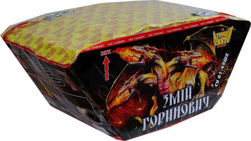 феєрверк змій горинович СУ01-49