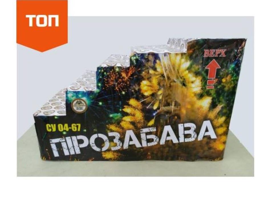 Фейерверк Пирозабава СУ04-67