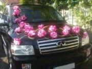 Прикраса на авто 3,95 Рожевий Піон,  15$,  Продаж 25$ Де купити прикраси на авто