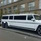 кубик лимузин на свадьбу,