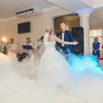 Замовити важкий дим на весілля