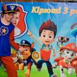 дитячі аніматори рівне, дитяче день народження у рівному,щенячий патруль на день народження дитині,