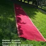 Червона-доріжка-від-ікваПрокат - копия (2)