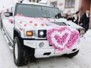 3,98 ротанг на свадьбу ровно, украшение на лимузин, украшение розовые серца,