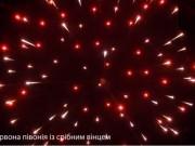 52 червоні піони ядра,