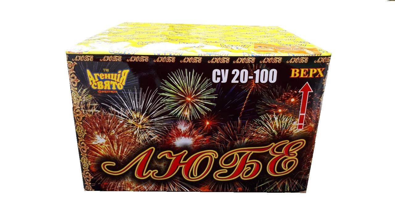 Феєрверк СУ20-100 Любе Салют Любе 20-100