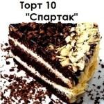 торт 10 спартак