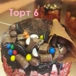 солодощі на замовлення день народження