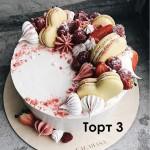 солодкий торт