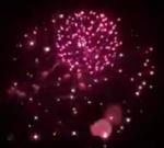 72. 6″ Куля з червоних спалахів що мерехтять